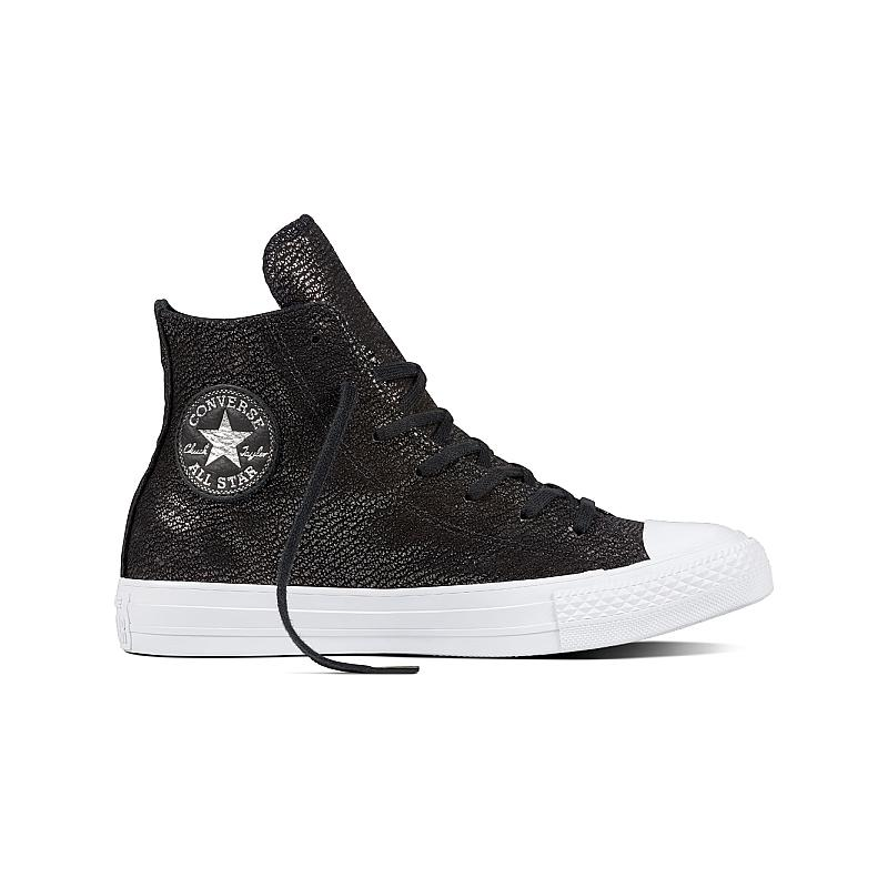 converse-chuck-taylor-all-star-tipped-metallic-559882c