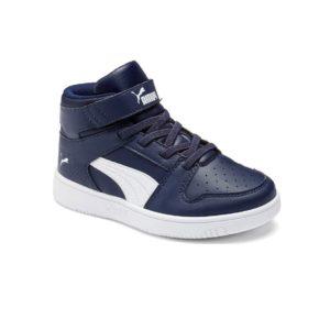 20190710125848_puma_rebound_layup_sneakers_ps_370488_04