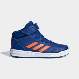 AltaSport_Mid_Shoes_Mple_G27119