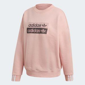 Sweatshirt_Pink_EC0746_01_laydown