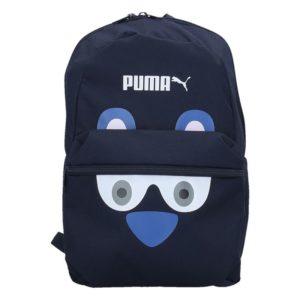 ranac-puma-monster-backpack-076094-03